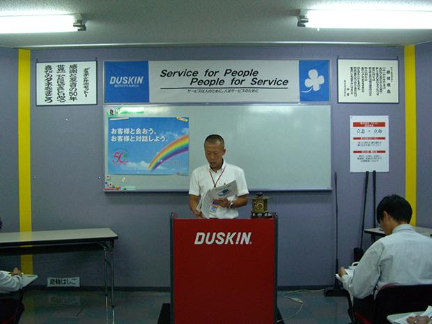 第3回「働きさん成長塾」開催にあたり支店長よりあいさつがありました。
